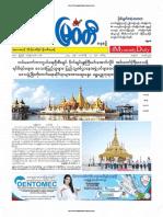 Myawady Daily 5-2-2019