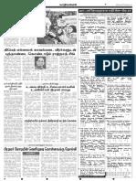 Dinamani Chennai 01012018