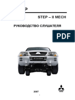 MMC обучающая программа (red.2007).pdf