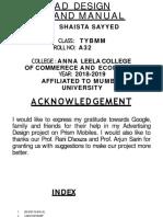 Ad design manual