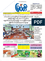 Myawady Daily 6-2-2019