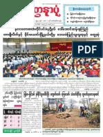 Yadanarpon Daily 6-2-2019