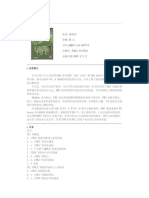 Book17.pdf