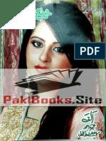 Khawateen Digest November 2018 - PakiBooks.Site.pdf
