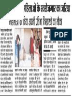 Action India P-03 04 Feb