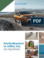 Dacia Duster Brochure 10 2018 Final Web-low