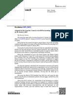 Ψήφισμα 2453 - UNFICYP