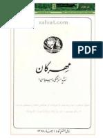 khorafat