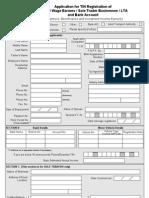 IRS001 - Salary Registration