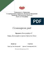 vežba_futnote_sadržaj