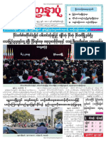 Yadanarpon Daily 7-2-2019