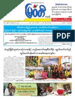 Myawady Daily 7-2-2019