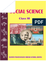S.St. MP Board Book