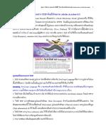 PDF Creation