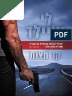 קו חצות / לי צ׳יילד