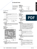 Sherlock Holmes - The Emerald Crown (Dominoes) [Exercises].pdf