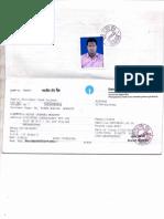 bibhu bhai20190125_11271778