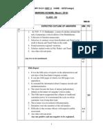 M.S 2016.pdf
