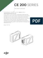 Matrice 200 Series_Intelligent Flight Battery Safety Guidelines_V1.0_Multi