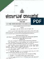 Adhiniyama0910.pdf