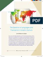 The Question of Languages and Translation in Islamic Culture - Jawzi Lardjane