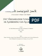 Het Verzamelende Fundament Van de Aanbidding Van Allah Alleen (NL-AR) - Ibn Abd Al-Wahhab