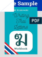 Writing Thai Letters
