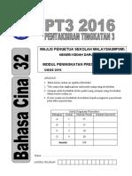 PT3 2016 KEDAH BC set 2 2016.pdf