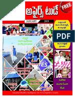 Telugu Monthly Current Affairs PDF e Magazine January 2019