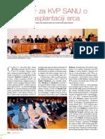 Odbor za KVP SANU, NMK - Akademik Kanjuh SANU