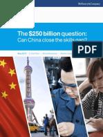 China Summary