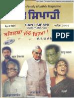 Sant Sipahi (Apr 2001)