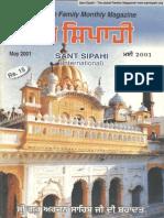 Sant Sipahi (May 2001)