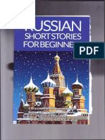 Russian short  Stories in russian