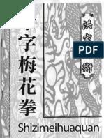 Iron thread trial version fast view chinese martial arts qigong hung gar sup jee moi fah kuen fandeluxe Gallery