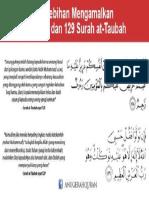 Ayat 128-129 Surah at-Taubah