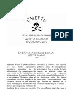 Laluchacontraelestado.pdf