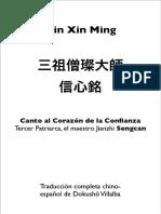 Xing Xing Ming