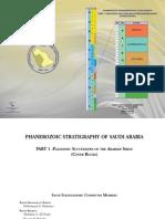 PHANEROZOIC STRATIGRAPHY OF SAUDI ARABIA - PART 1.pdf