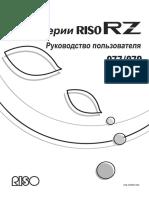 RZ970-977 UserGuide RU