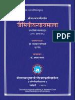 BVP LBSU Sanskrit Jaimininyayamala I