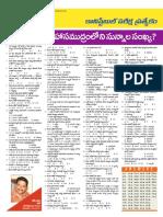 09-May-2018-page-6.pdf