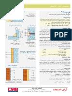 addibond 65.pdf