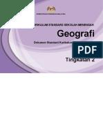 Dskp Kssm Geografi Tingkatan 2word