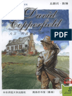 David Copperfield A2