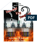 DEOBAND Vs DEOBAND MUST SEE A REAL TRUTH VERY NICE BOOK