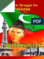 HSTFPAK1857 1947 Pdfbooksfree.pk