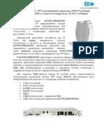 SIAE ALFOplus80HDX