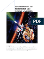 Sourcebook 5 - Macross II [v0.3]