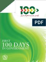 100 Days Progress Report (1)